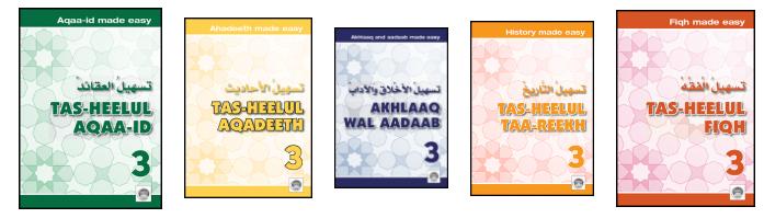 islamic-studies